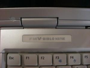 今回のPC FMV-BIBLO NB70E